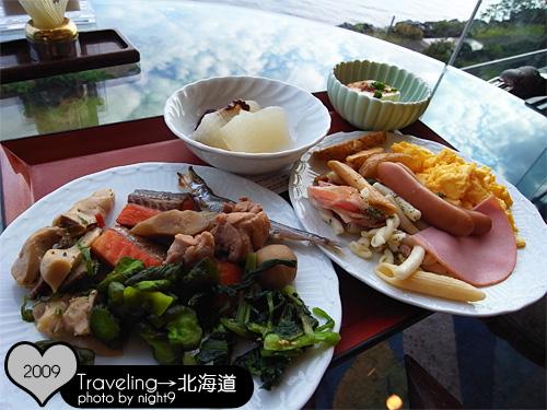 洞爺湖溫泉飯店‧景觀早餐