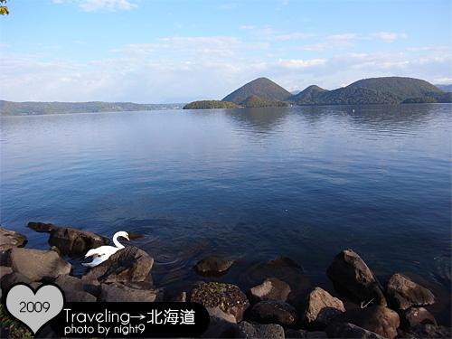 洞爺湖溫泉飯店‧早晨景觀