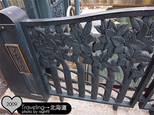 小樽運河旁欄杆