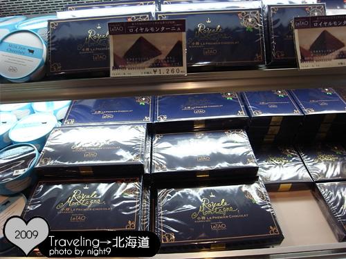 小樽‧LeTAO紅茶巧克力