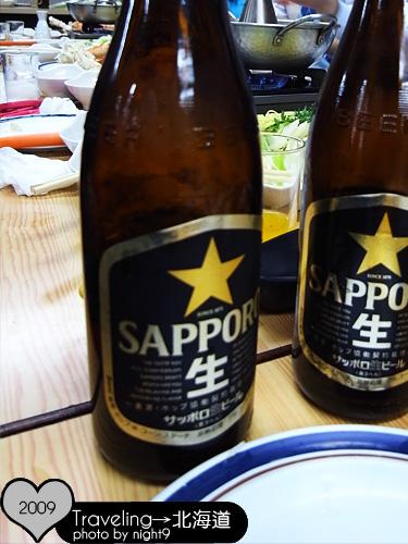 宮之森‧啤酒