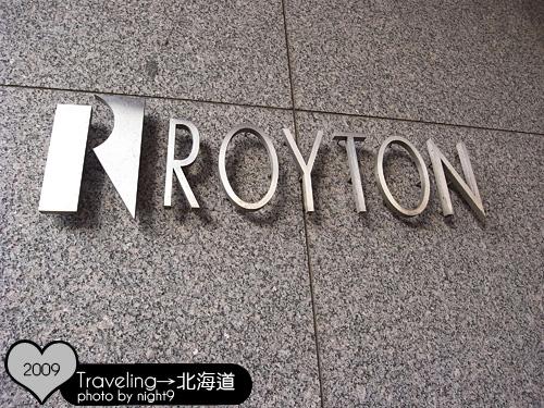 札幌ROYTON飯店