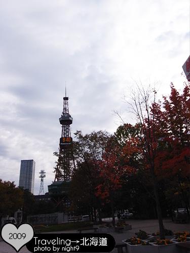 札幌‧大通公園