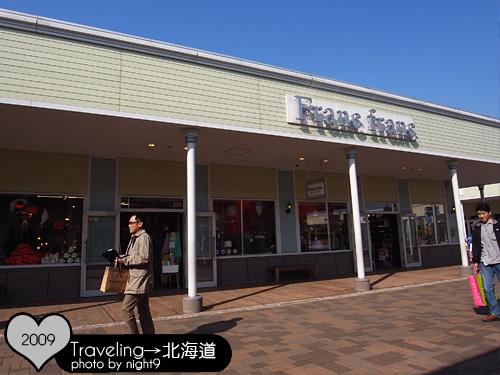 札幌‧Outlet購物中心