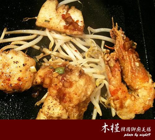 木槿御廚美膳‧海鮮拼盤