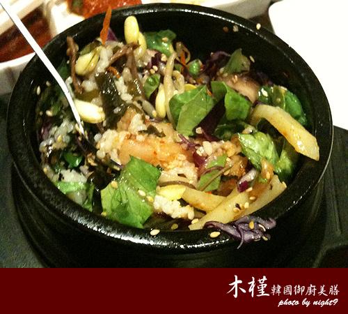 木槿御廚美膳‧石燒拌飯(不辣)
