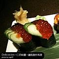 三四味屋‧鮭魚子壽司