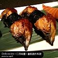 三四味屋‧鰻魚壽司