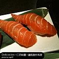 三四味屋‧鮭魚壽司