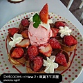 Hana 2‧草莓鬆餅