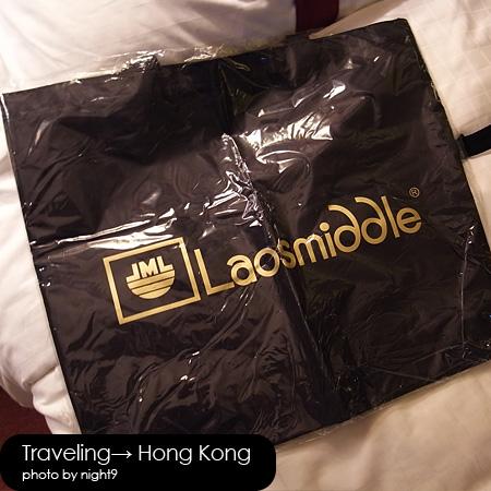 戰利品‧Laosmiddle購物袋