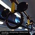 Disney‧Espress Handle
