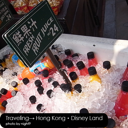 Disney‧買果汁