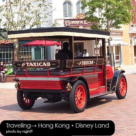 Disney‧美國小鎮