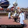 Disney‧明日世界