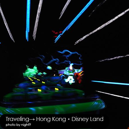 Disney‧Astro Blasters