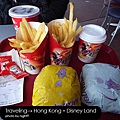 Disney‧Skyliner餐廳