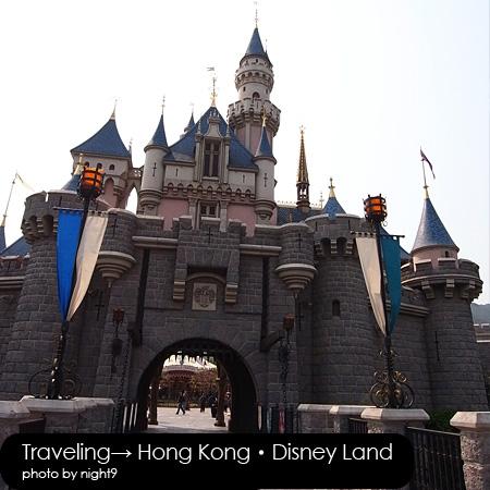 Disney‧睡美人城堡