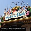 Disney‧維尼歷險記
