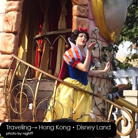 Disney‧歡樂遊行白雪公主