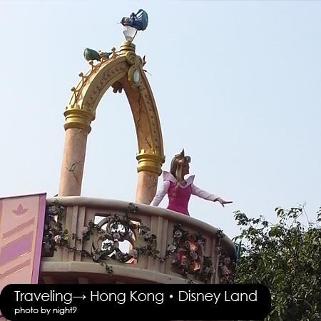 Disney‧歡樂遊行睡美人