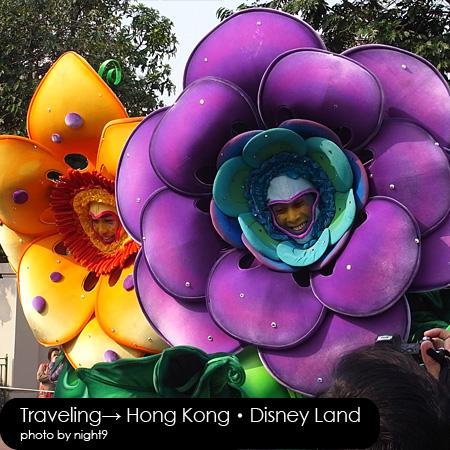 Disney‧歡樂遊行愛麗絲夢遊仙境