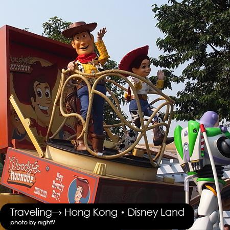 Disney‧歡樂遊行玩具總動員