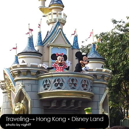 Disney‧歡樂遊行米奇米妮