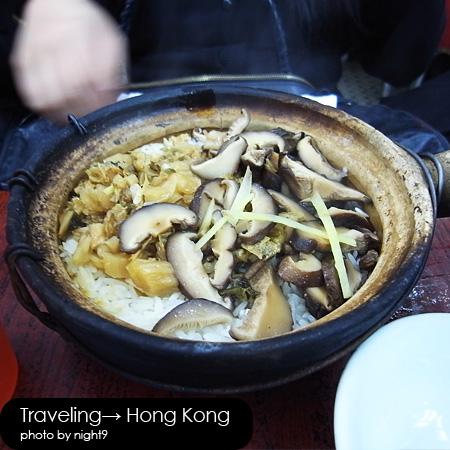 四季煲仔飯‧雪菜鮮菇煲飯