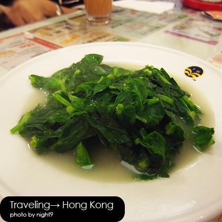 翠華餐廳‧炒豆苗