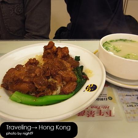 翠華餐廳‧黑毛豬麵