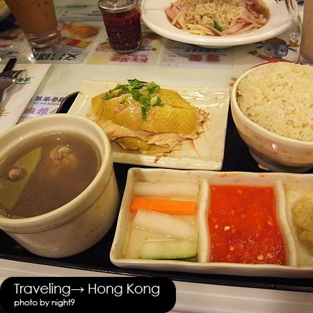 翠華餐廳‧文昌雞飯