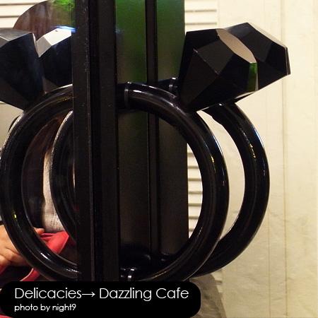 Dazzling Cafe‧鑽戒門把