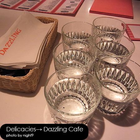 Dazzling Cafe‧水杯餐具