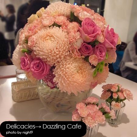 Dazzling Cafe‧花很美