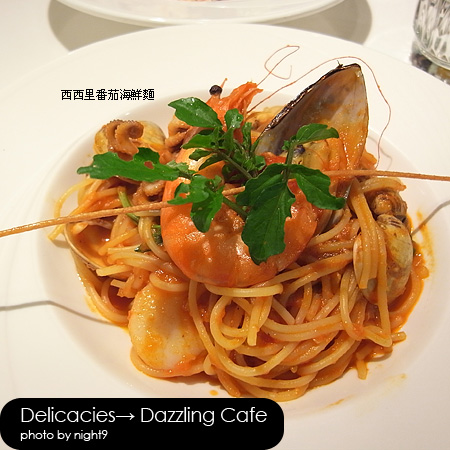 Dazzling Cafe‧西西里番茄海鮮麵