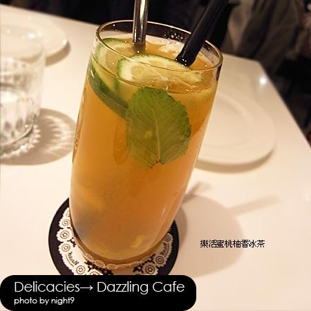 Dazzling Cafe‧樂活蜜桃柚香冰茶