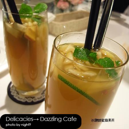 Dazzling Cafe‧冰釀蜂蜜蘋果茶