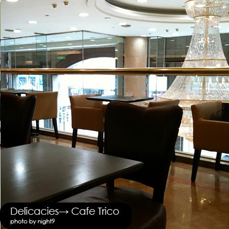 Cafe Trico‧用餐空間