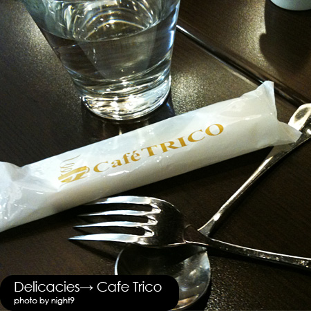 Cafe Trico