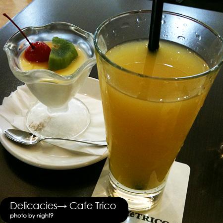 Cafe Trico‧甜點&柳橙汁