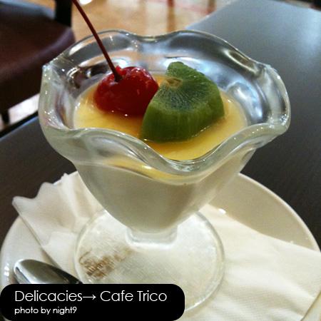 Cafe Trico‧甜點奶酪