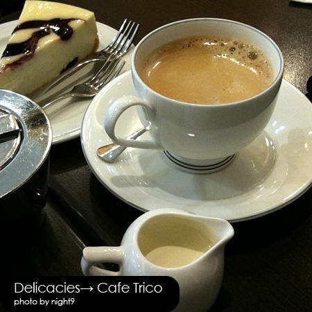 Cafe Trico‧熱咖啡