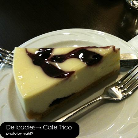 Cafe Trico‧藍莓起士蛋糕