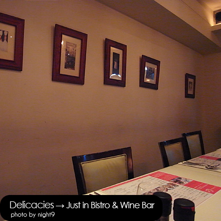 in Bistro & Wine Bar