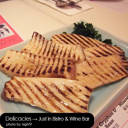 in Bistro & Wine Bar‧燒烤杏鮑菇佐海鹽