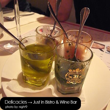 in Bistro & Wine Bar‧生牛肉塔塔佐料