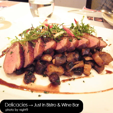 in Bistro & Wine Bar‧煎烤油封鴨佐蘑菇