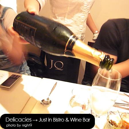 Just in Bistro & Wine Bar‧香檳