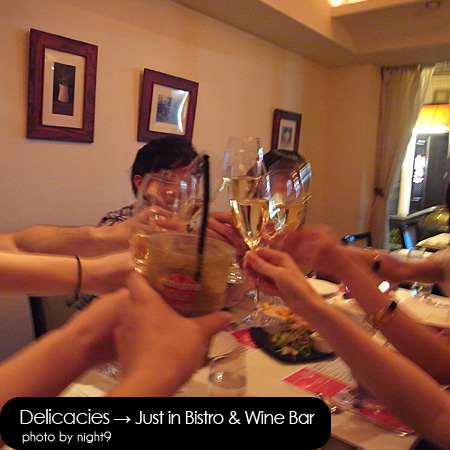 Just in Bistro & Wine Bar‧Happy Time!